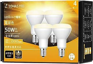 ロハス LED電球 E17口金 ミニレフランプ形 50W形相当 電球色 600lm 下方向タイプ ミニレフ 密閉形器具対応 4個入