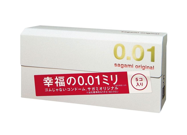 お気に入り敵意肥料【セット品】サガミオリジナル 0.01 5個入×8個