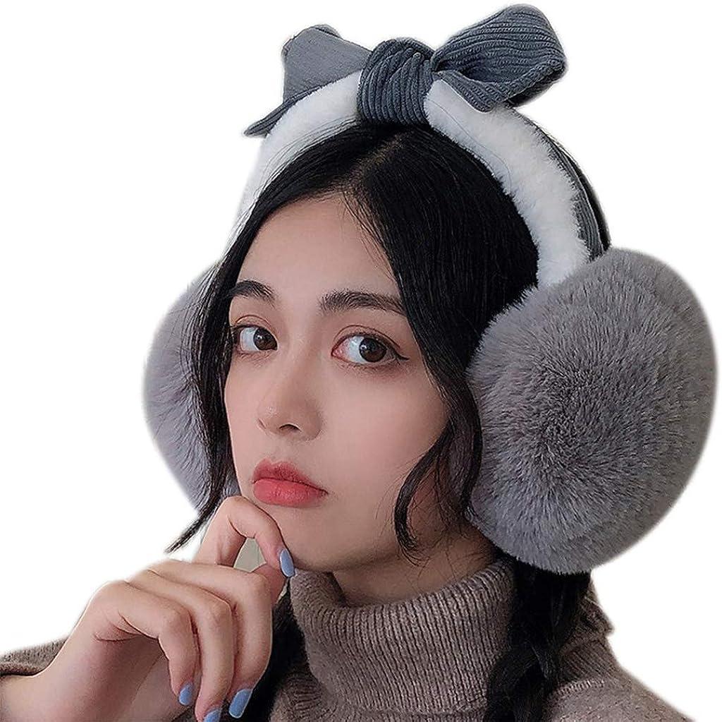 YOUSIKE Winter Earmuffs, Women Winter Thicken Fluffy Plush Earmuffs Cute Sweet Bowknot Headband Outdoor Windproof Foldable Ear Warmers Covers Hair Hoop