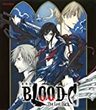 劇場版 BLOOD-C The Last Dark(通常版) [Blu-ray] image