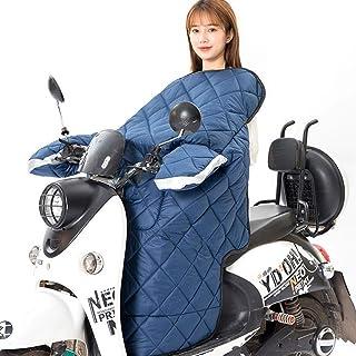 Suchergebnis Auf Für Regenschutz Roller Planen Schutzfolien Zubehör Auto Motorrad
