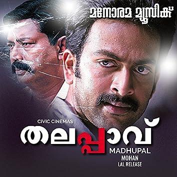 Thalappaavu (Original Motion Picture Soundtrack)