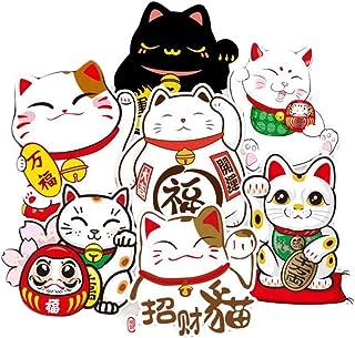 7 Pcs Japanese-Style Lucky Cat Cartoon Suitcase Stickers Refrigerator Guitar Laptop Stickers Waterproof