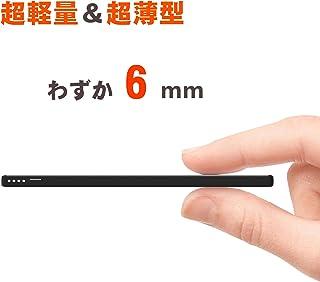 TNTOR モバイルバッテリー 軽量 小型 超薄 6mm 5000mAh スマホ充電器 持ち運び便利 iPhone&Android対応 地震/災害/旅行/出張用 (ブラック)【PSE認証済】