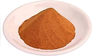 comprar comparacion Canela en polvo Bio 1 kg (de Ceilán) crudo, eco, orgánico 1000g