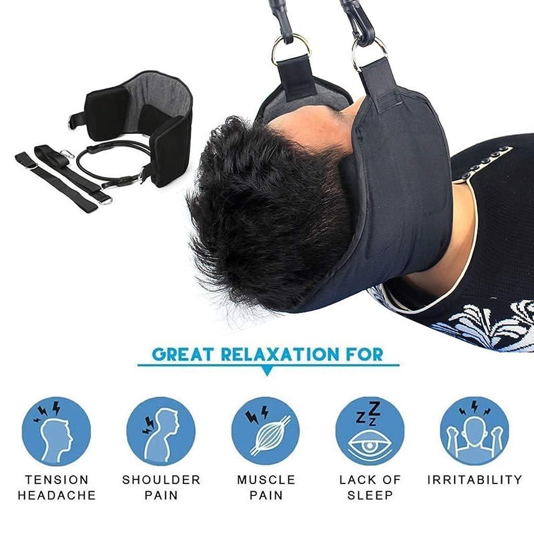 発見説得力のあるモーション首のハンモック、昼寝睡眠枕泡首マッサージャードロップシッピングのためのドアポータブル足頸椎牽引装置上の首の痛みを軽減するハンモック