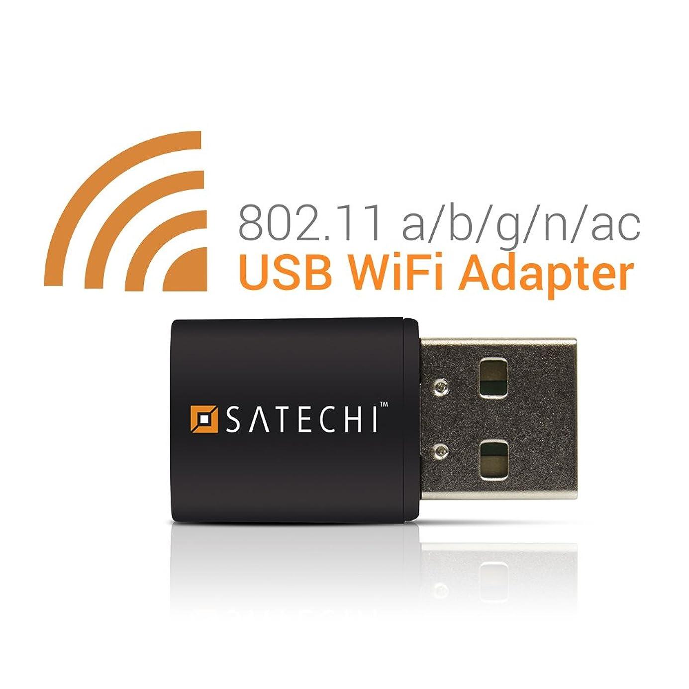 Satechi ワイヤレス USB mini Wi-Fiアダプター 433Mbp 無線LAN子機 デュアルバンド IEEE 802.11 a/b/g/n/ac Windows XP/Vista/7/8/8.1/10対応