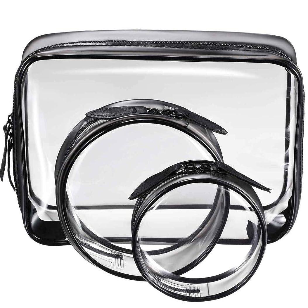 間接的筋炭水化物化粧品袋 ポータブルブラック+透明防水ポリ塩化ビニール旅行化粧品バッグ旅行トイレタリーバッグジッパー付き化粧バッグ