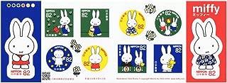 グリーティング切手 平成28年 ミッフィー 82円切手シート