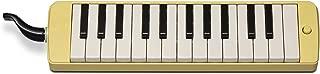 Yamaha, 25-Key Melodica, 25 keys (P25F),Yellow