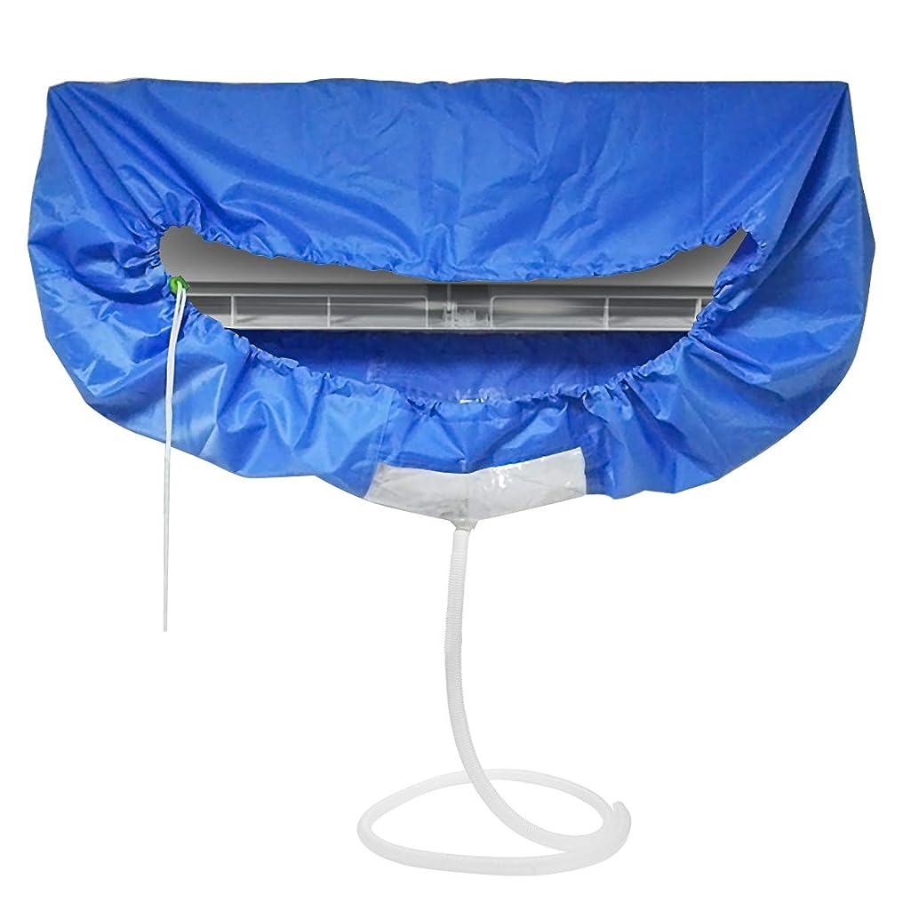 推論居間議論するエアコン 洗浄 カバー 掃除 シート 壁掛け用 排水 家庭用クリーニング 【ホース長さ 約2m】CoiTek