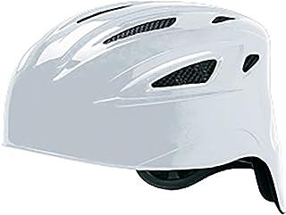 [ミズノ] 軟式キャッチャーヘルメット 01/ホワイト 1DJHC20101