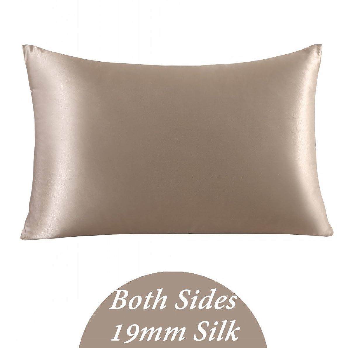 ZIMASILK 100% Mulberry Silk Pillowcase for Hair and Skin,with Hidden Zipper,Both Side 19 Momme Silk,600 Thread Count, 1pc (Queen 20''x30'', Taupe) gkshbou34