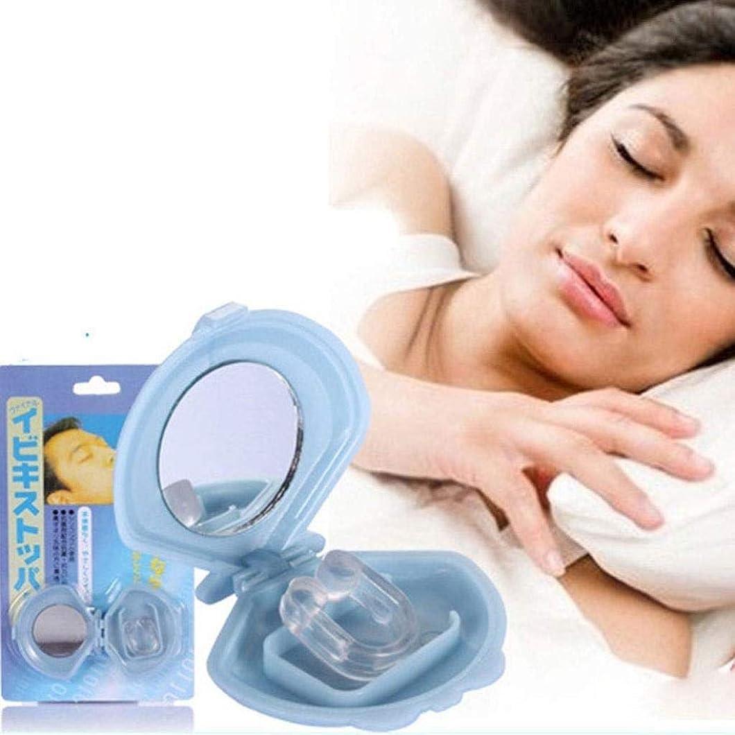 うるさい戦略役立つアンチいびき鼻クリップ - キャリーケース付き寝具