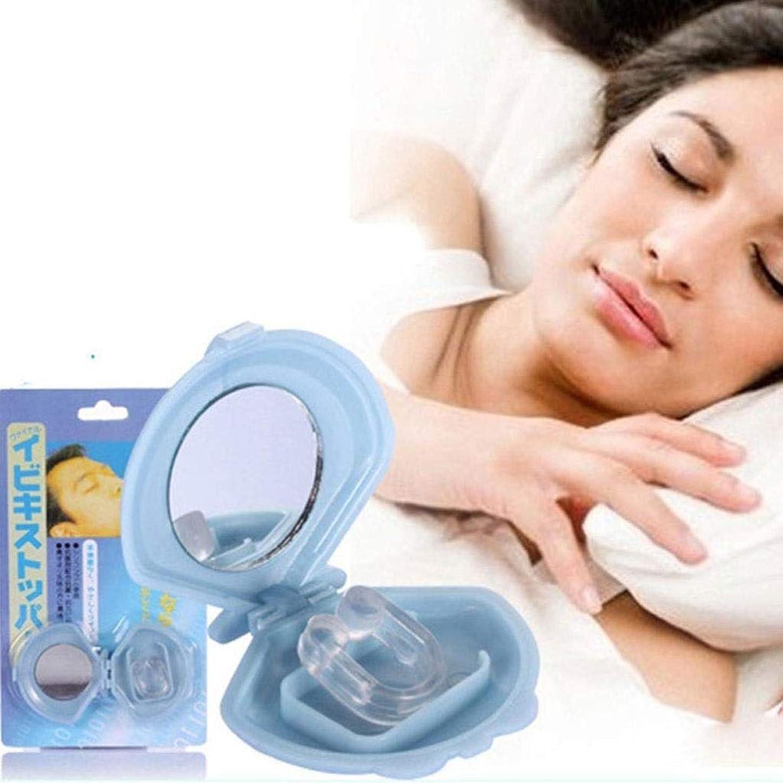 イチゴマントルアフリカ人アンチいびき鼻クリップ - キャリーケース付き寝具