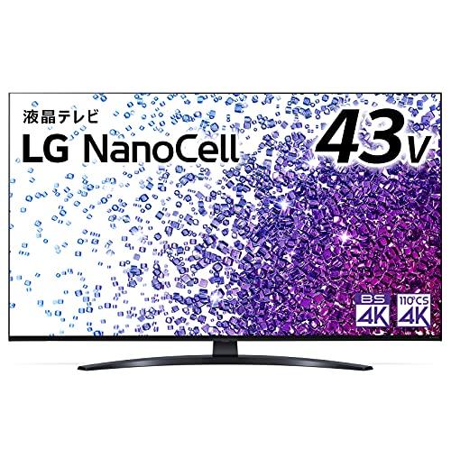 LG 43型 4Kチューナー内蔵 液晶 テレビ 43NANO76JPA IPSパネル Alexa 搭載 2021 年モデル