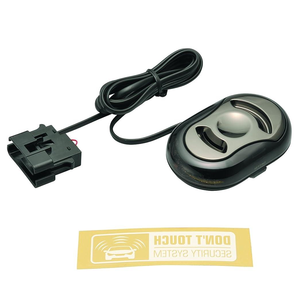 強大な闘争静かにカーメイト 車用 カーセキュリティー 純正キーのリモコンでON/OFF可能 OBDII通信 ブラック SQ900