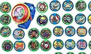 【妖怪メダル20枚付き!】妖怪ウォッチ DX妖怪ウォッチ タイプ零式