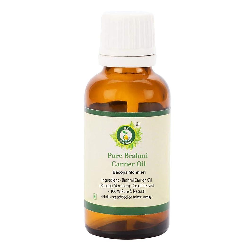 前部払い戻し不平を言う純粋なブラフミ油5ml (0.169oz)- Bacopa Monnieri (100%純粋で天然の希少ハーブシリーズ) Pure Brahmi Oil