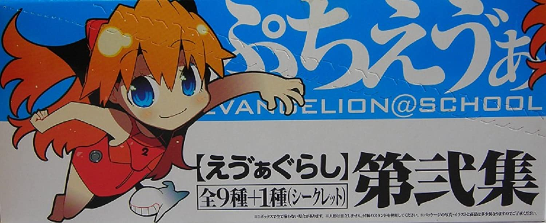 Abbildung Sammlung Petit Eva Eva Gurashi ersten (BOX) (Japan-Import) B00574M9JO Verkaufspreis   Schenken Sie Ihrem Kind eine glückliche Kindheit
