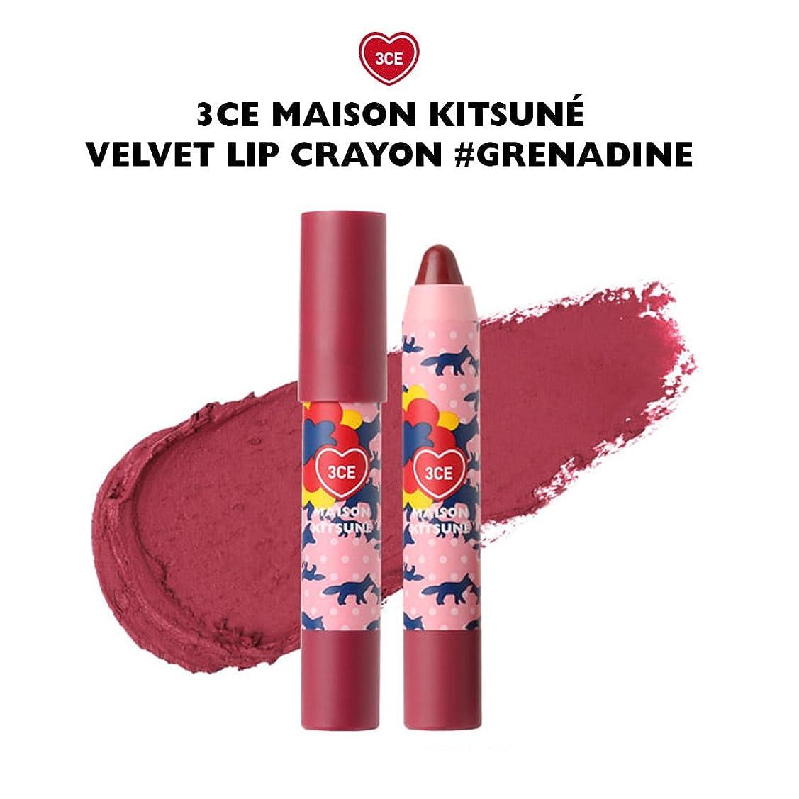 寝室回転歪める[3ce]メゾンキツネリップクレヨン 海外直商品 Maison Kitsune Lip Crayon (Grenadine) [並行輸入品]