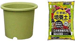 アイリスオーヤマ 鉢 ベジタブルポット 10号 ベジタブルグリーン & 培養土 花・野菜の培養土 ゴールデン粒状培養土 配合 25L【セット買い】