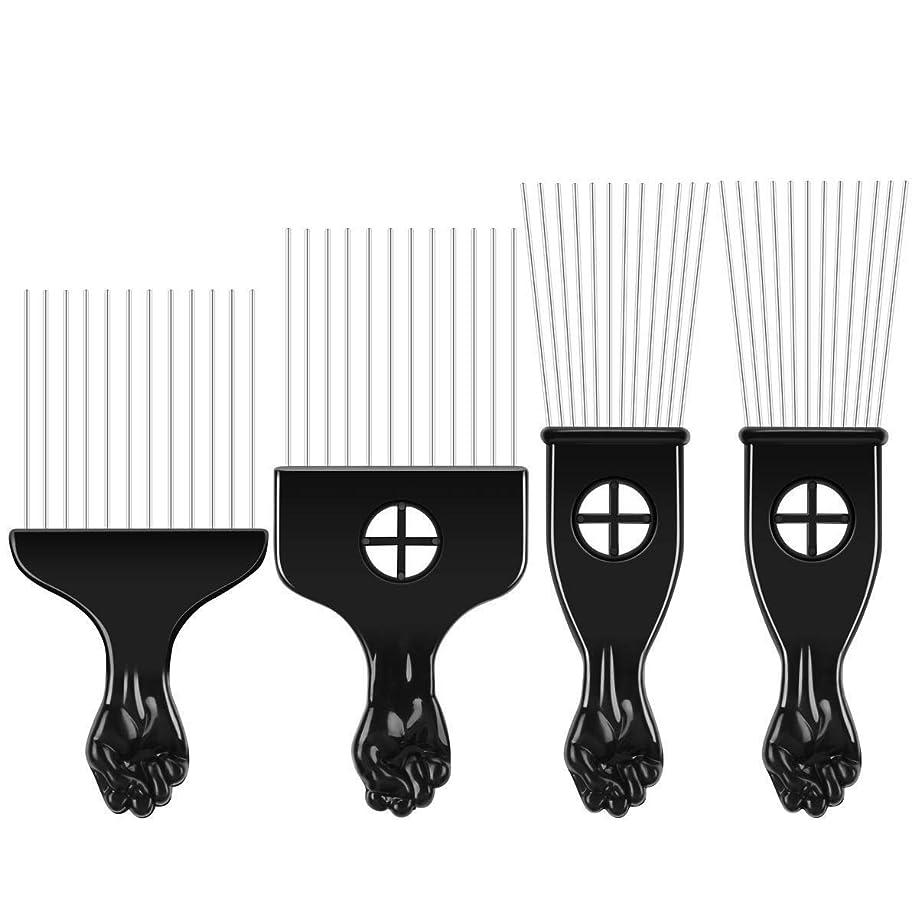 高潔な参加者伝統的SODIAL 4本 くし アフリカ系 アメリカ人ヘアブラシ メタルヘアカラーリング理髪櫛スタイリングツール