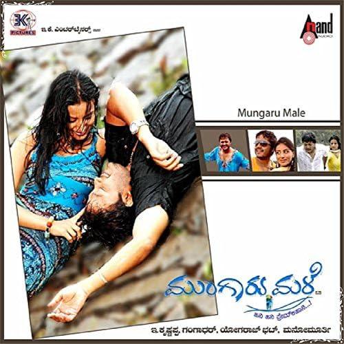 Kunal Ganjawala feat. Stephen, Priya Himesh, Stefen, Hemanth, Udit Rayan, Shreya Ghoshal, Sonu Nigam, Sunidhi Chauhan, Instrumental & Udit Narayan