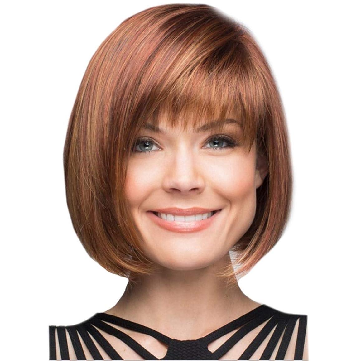 レビュアー味付けしつけSummerys 女性のための茶色の短いストレートヘアスプリットボボヘッドウィッグ化学繊維ウィッグヘッドギア