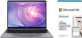 Huawei MateBook 13/Ryzen5/メモリ8G/SSD 256G/Vega8搭載/2020年モデル & Microsoft 365 Personal(最新 1年版)|カード版