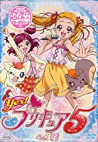 Yes!プリキュア5 Vol.12 [DVD]