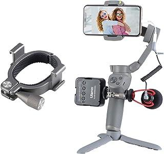 UURig DJI Osmo Mobile 3専用 アクセサリー LEDライト マウント マイクロフォン マウント 写真撮影 映画製作 2つのコールドシュー RODE VIDEOマイク補助ライトに接続できます