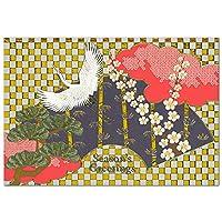 クリスマスカード 和風・海外向け 和風フォーマル SN-90 松竹梅と鶴 グリーティングライフ 中紙2種類各1枚入り Christmas card グリーティングカード