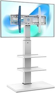 FITUEYES テレビ台 壁寄せテレビスタンド 白 32-65インチテレビに対応 高さ角度調節可能 耐荷重40kg三段 VESA規格600x400mm おしゃれ FT-S3602MW