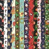 HOWAF 12 Fogli Piegato Carta Regalo Natalizia per Bambini, Carta Cadeau de Natale, 74 cm x 51cm, 10 Natale Disegni -Bambini Pupazzo di Neve, Santa, Albero di Natale, Renna
