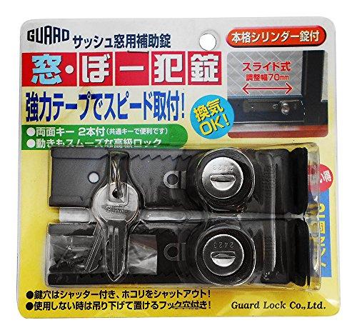 GUARD サッシュ窓用補助錠 窓・ぼー犯錠 ブロンズ 2個セット No.540-2B