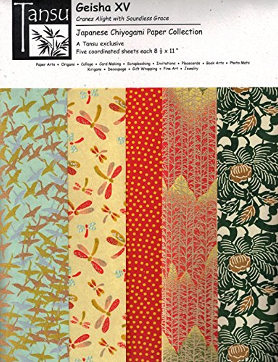 Japanese Chiyogami Papers - Geisha XV - Cranes Alight with Soundless Grace
