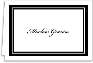 Muchas Gracias Greeting Cards with Envelopes - Simple, Blank, Black Imprint (12 Count)
