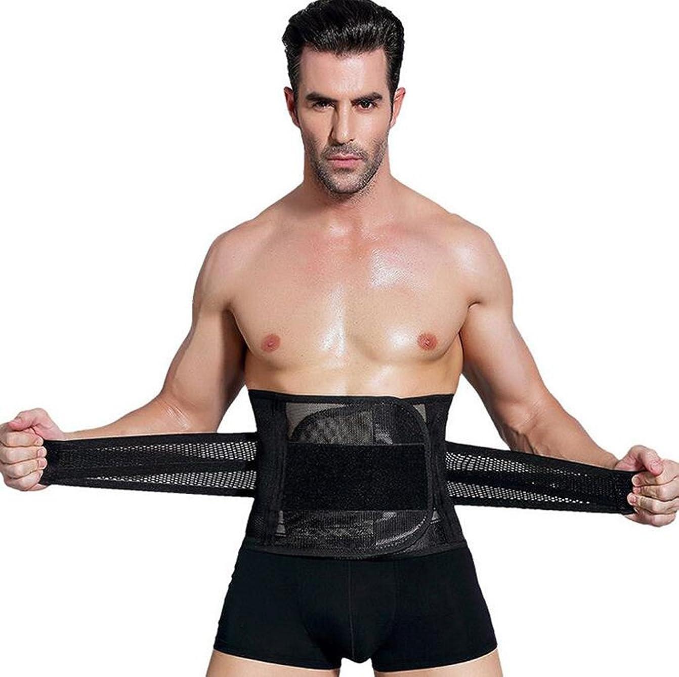 地震ペチコートしかし[RSWHYY] メンズ ウエストトリマーベルト 二重加圧 腰痛予防 腹巻 ダイエットベルト 姿勢矯正