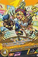 モンスト カードゲーム vol.2-0081-C 謎かけマスター スフィンクス モンスターストライク 第2弾「遙かなる理想郷」