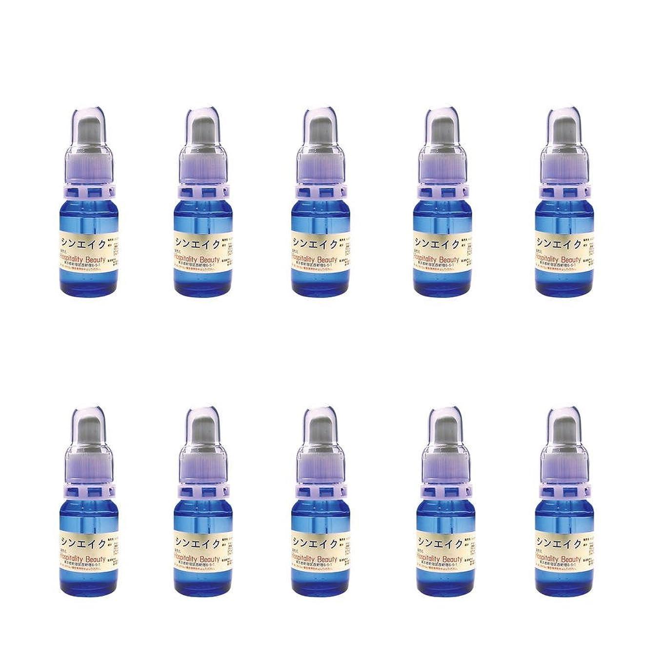 フライカイトパンダシプリーHospitality Beauty シンエイク原液 100mL (SYN-AKE 美容液 10,000mL 製造)