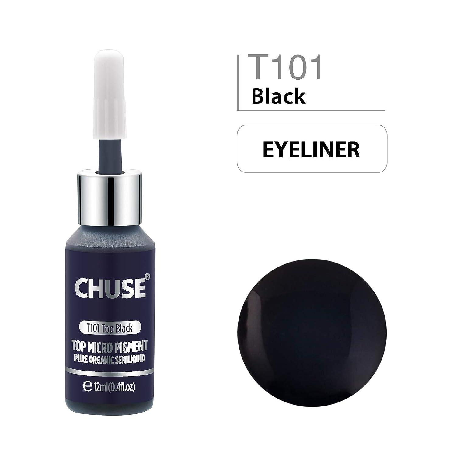 テンションペデスタル見つけた(チュース)Chuse T101 品質最高アイライナータトゥーカラーメイク色素 漆黒