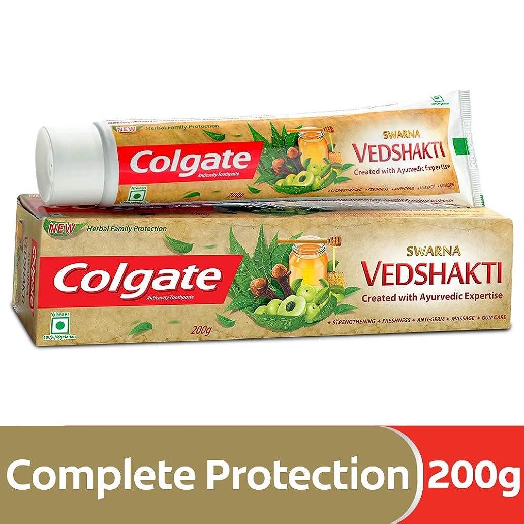 略語歌詞先見の明Colgate Swarna Vedshakti Toothpaste - 200g