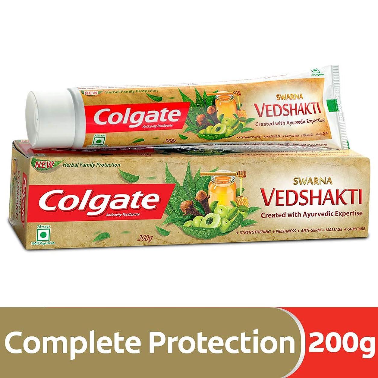提供された揮発性肯定的Colgate Swarna Vedshakti Toothpaste - 200g