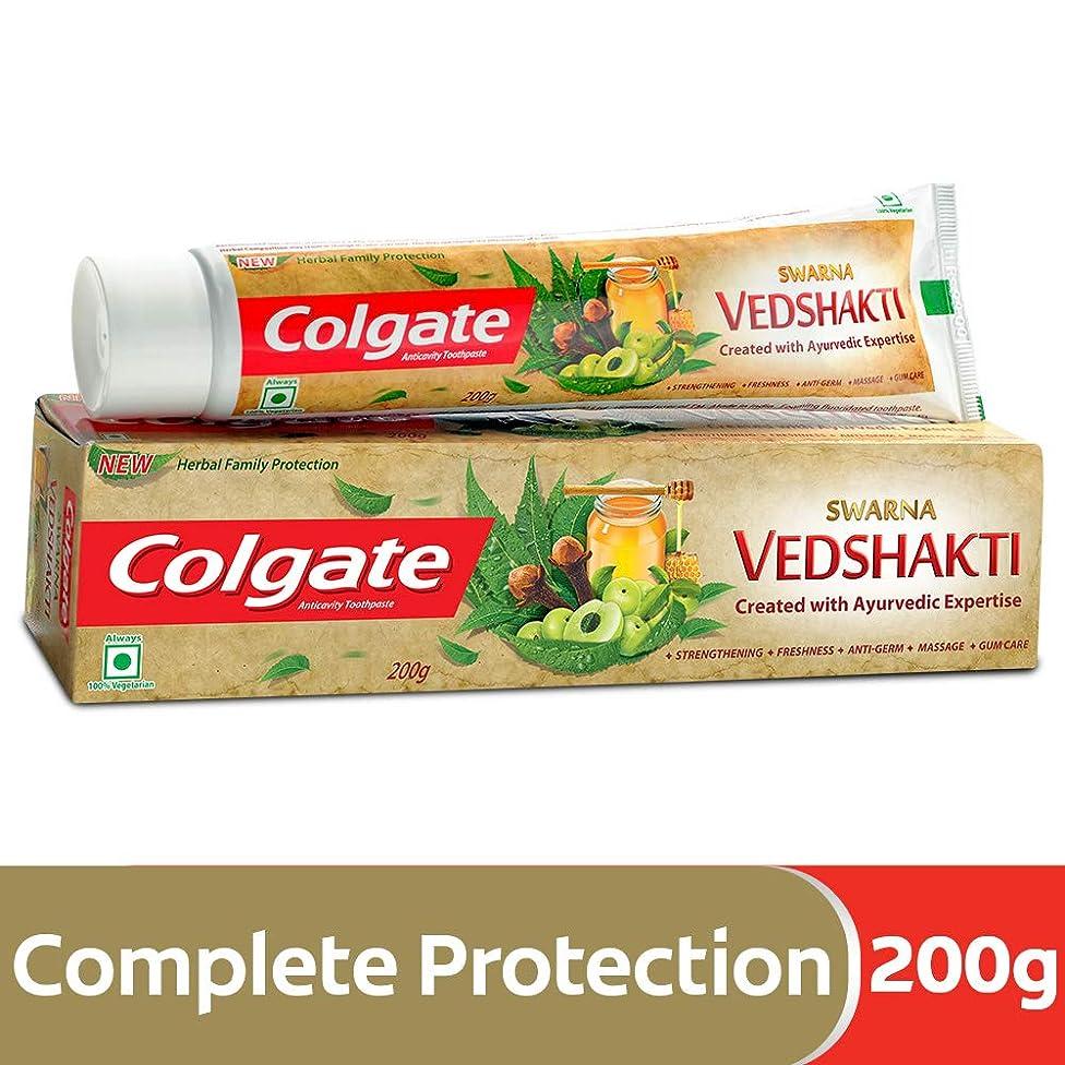 年金隠す項目Colgate Swarna Vedshakti Toothpaste - 200g