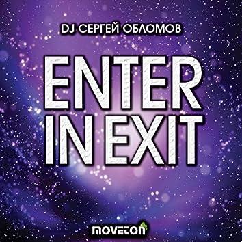 Enter In Exit