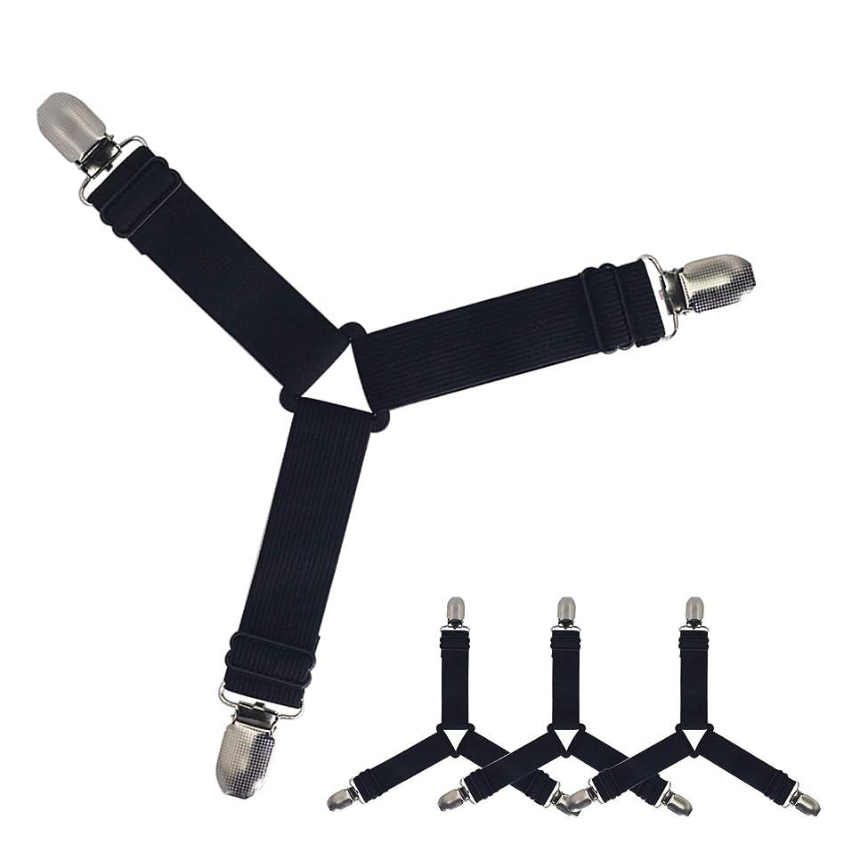 休憩入射公Olusar 三角形 ベッドシーツ クリップ 調節可能 ズレ防止クリップ 滑り止め (ブラック, 4)