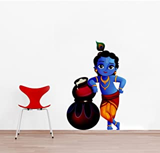 Saaz Saar Makhanchor Wall Sticker for Kids Room/Living Room/Bedroom/Home, Wall Art,