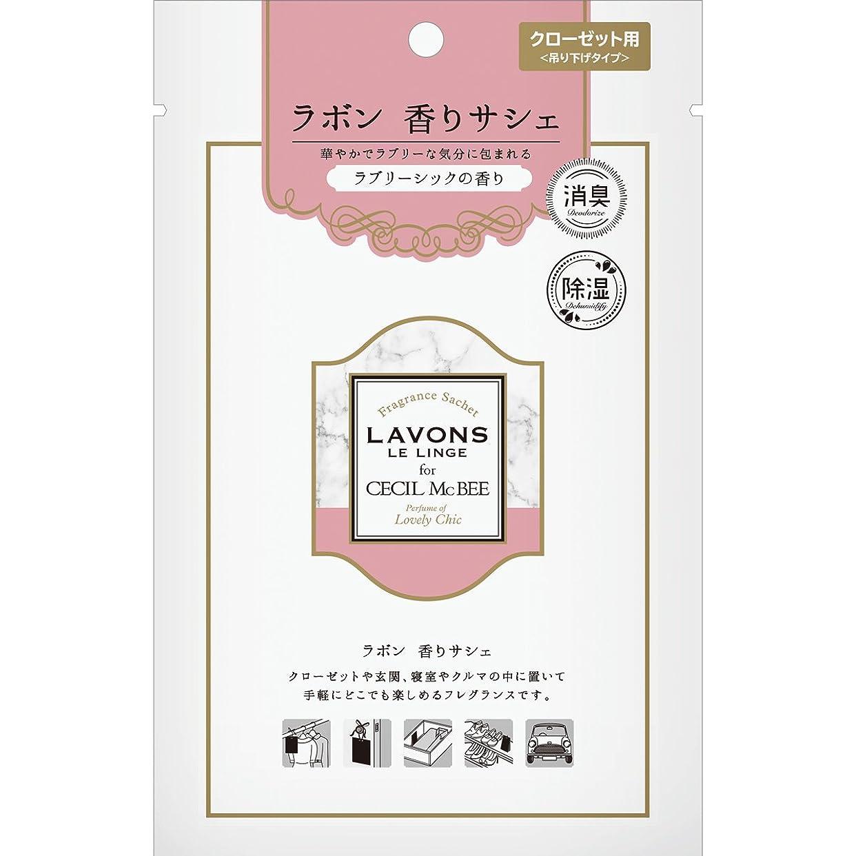 休憩クレーター寝具ラボン for CECIL McBEE 香りサシェ (香り袋) ラブリーシックの香り 20g