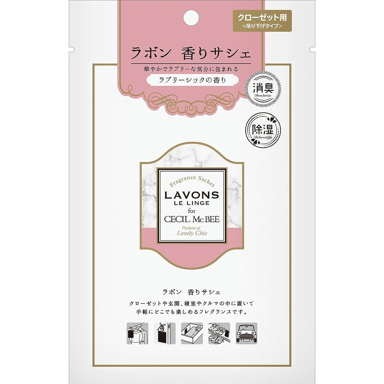 比類なき喉が渇いた厚くするラボン for CECIL McBEE 香りサシェ (香り袋) ラブリーシックの香り 20g